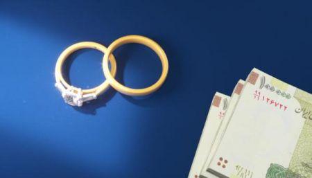 اخبار,اخبار اجتماعی,کمک هزینه ازدواج تامین اجتماعی