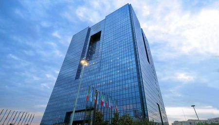 اخبار,اخبار اقتصادی,بانک مرکزی
