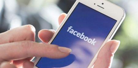 اخبار,اخبار تکنولوژی,فیس بوک