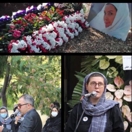 اخبار,اخبار فرهنگی,برگزاری مراسم چهلمین روز درگذشت ماهچهره خلیلی