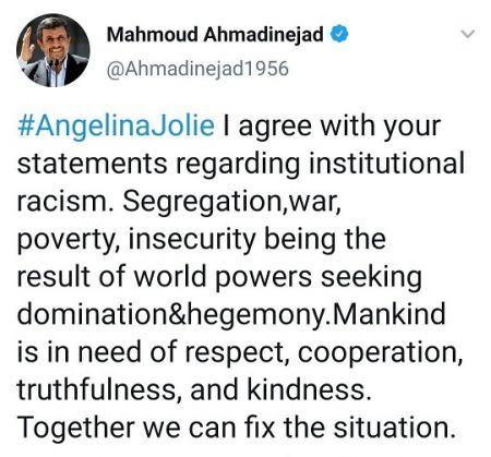 اخبارسیاسی ,خبرهای سیاسی , احمدی نژاد
