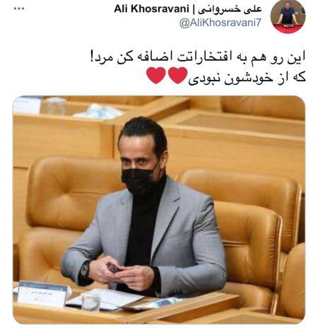 مهدوی کیا و علی کریمی,اخبار ورزشی,خبرهای ورزشی