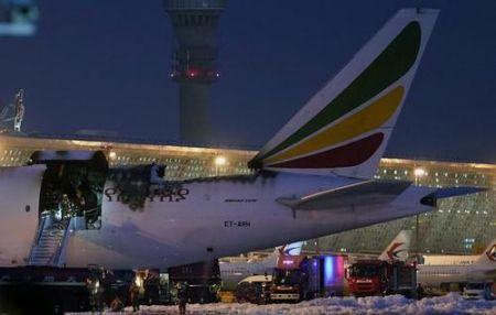 عکسهای جالب,عکسهای جذاب,هواپیمای باری