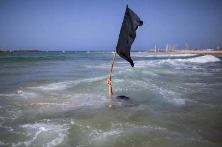 عکسهای جالب,عکسهای جذاب,پرچم سیاه