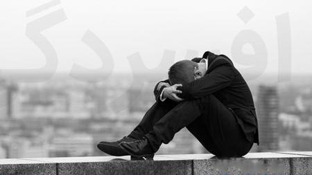 افسردگی بعداز کرونا,جلوگیری از افسردگی بعداز کرونا