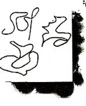 نقاشی های ناخودآگاه ، شخصیت شما را آشكار می كند