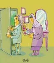 مادری کردن برای همسر, زن و مرد