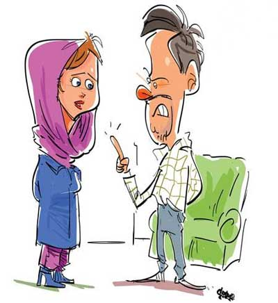Image result for عکس مرد و زن روی هم