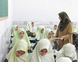 بررسی علل افت تحصیلی در مدارس