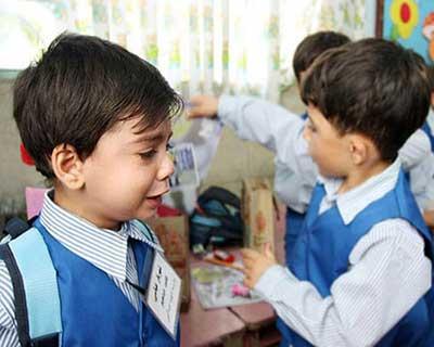 ترس کودکان از مدرسه