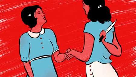 سروکله زدن با تضعیف اجتماعی
