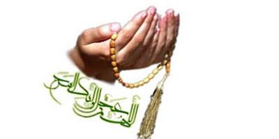 واجبات نماز,ارکان نماز چیست,قنوت نماز