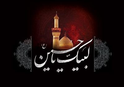 نماز مستحبی شب عاشورا