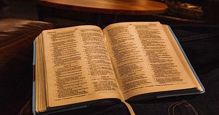 کتاب مقدس,درباره کتاب مقدس,کتاب انجیل