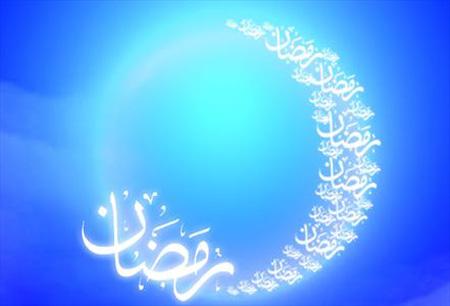 رویت هلال ماه رمضان,هلال رمضان,هلال ماه رمضان