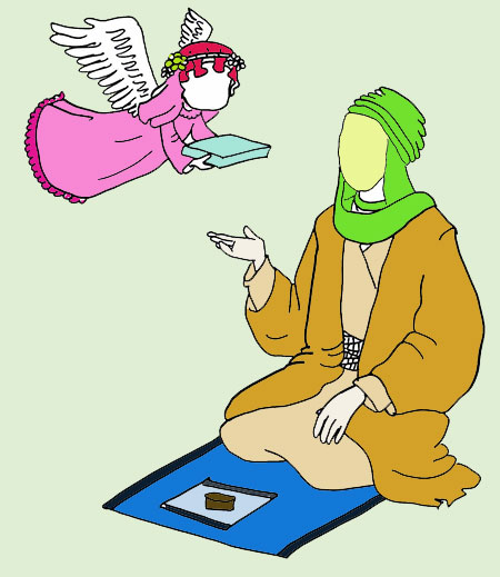 انشا نماز,نوشتن انشا درباره نماز,نمونه انشا نماز