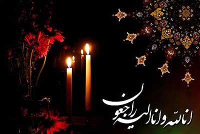 نماز شب اول قبر,نماز وحشت,ثواب نماز شب اول قبر