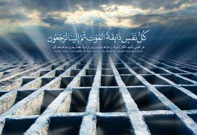 نماز وحشت,نماز شب اول قبر,ثواب خواندن نماز وحشت