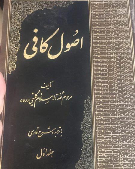 حدیث ثقلین,متن عربی حدیث ثقلین,حدیث ثقلین در سنن نسائی