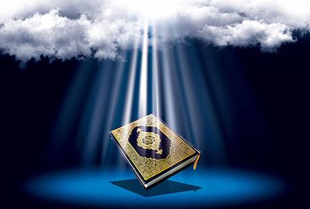 کتاب های آسمانی,نگاه قرآن به کتابهای آسمانی,قرآن