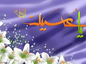 تولد امام حسين, ولادت حسين عليهالسلام, درباره امام حسین