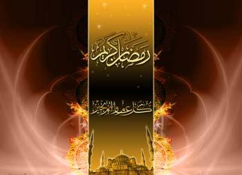 hhr134 اعمال مستحبى ماه رمضان