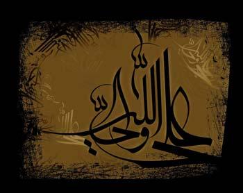 شهادت-حضرت-علی-ع-و-وصيت-امير-مومنان-علی-ع