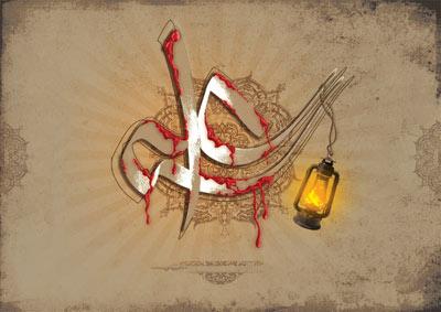 شهادت امام علی (ع),زندگینامه امام علی (ع),انفاق و ایثار امام على علیه السلام
