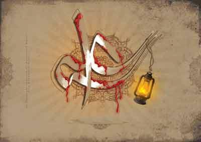 شهادت امام على (علیه السلام), چگونگی شهادت امام على (علیه السلام), شب بیست و یکم ماه رمضان