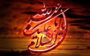 امام حسین (ع),درباره امام حسین (ع),سخنان دکتر شریعتی درمورد امام حسین (ع)