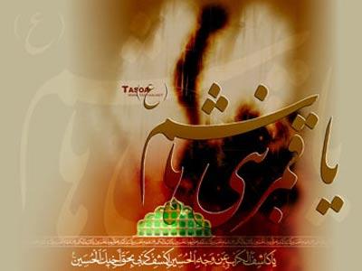 زندگی نامه حضرت ابوالفضل العباس(ع),شهادت حضرت ابوالفضل(ع)