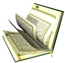 قرآن, گناهان صغیره