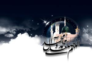 وفات پیامبر اکرم (ص),وفات حضرت محمد(ص),رحلت رسوا خدا (ص)