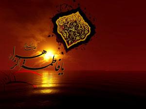حضرت زهرا(ع),حضرت فاطمه (ع), قبر حضرت زهرا(ع)