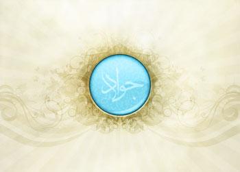 زندگینامه امام جواد(ع),زندگی نامه امام محمد تقی(ع),ولادت امام محمد تقی(ع)