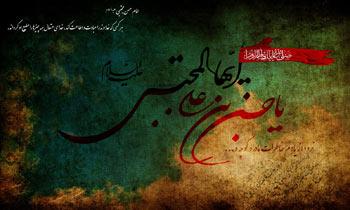 امام حسن مجتبی (ع),حکایتهایی از امام حسن(ع),فضایل امام حسن مجتبی (ع)