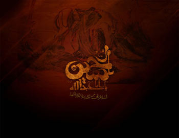 کربلا,ورود امام حسین (ع) به کربلا,وقایع روز عاشورا