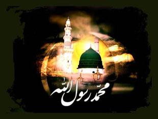 وفات پیامبر,وفات حضرت محمد(ص),رحلت حضرت محمد (ص)
