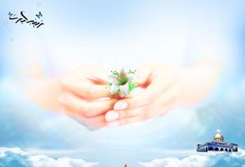 حضرت زینب(س),ولادت حضرت زینب (س),زندگینامه حضرت زینب (س)
