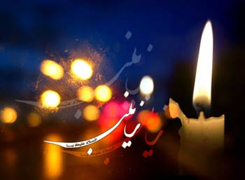 حضرت زینب(س), وفات حضرت زینب(س), رحلت حضرت زینب(س)