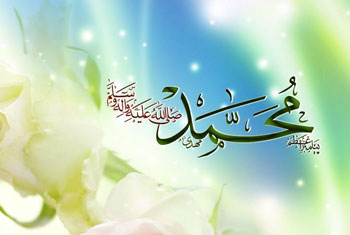 پيامبر اسلام (ص),حضرت محمد(ص),ويژگيهاي حضرت محمد(ص)