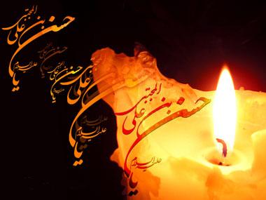 امام حسن مجتبی علیه السلام,شهادت امام حسن مجتبی(ع),وصیت امام حسن علیه السلام