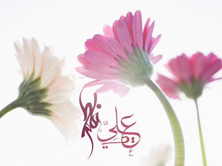 همسرداری حضرت فاطمه(س),شیوه همسرداری حضرت زهرا(س), چگونگی زندگی حضرت فاطمه با حضرت علی(ع)