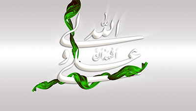 نماز امام علی برای حاجت