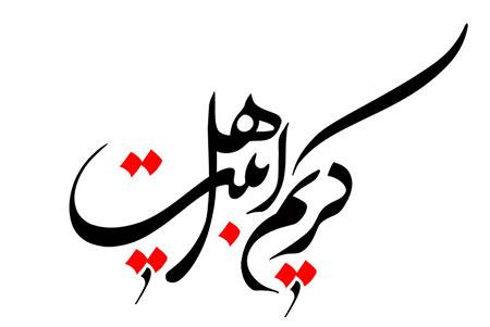 فضیلت های امام حسن ع,فضائل امام حسن,فضائل امام حسن مجتبی ع