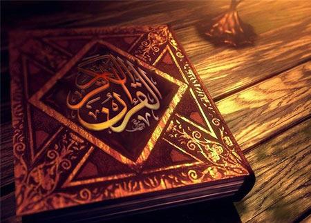 فهرست سوره های قرآن, لیست سوره های قرآن,معنی سوره های قرآن