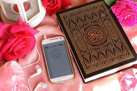 ثواب گوش دادن به قرآن,ثواب شنيدن قرآن,گوش دادن به قرآن