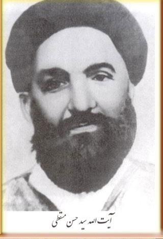 زندگینامه سیدحسن مسقطی از عالمان دینی