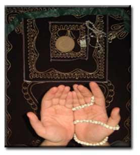 نماز غفیله