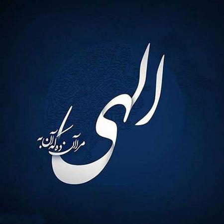 نام های خداوند,معنای نام های خداوند,اسماء حسنی